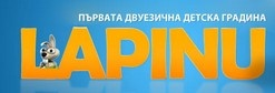 ЛАПИНУ